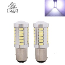2Pcs BA15D 1157 12V 5630 33SMD Headlight Fog Lamp Car LED Bulb DRL Auto Daytime Running Light Reverse Super Bright White