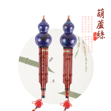 2017Hulusi cloisonne adjustable bottle gourd  musical instrument mahogany b c f g professional flute