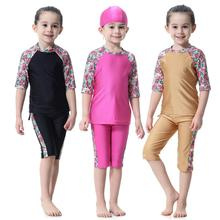 Muslim Girls Swimsuit Short Sleeve Three Piece Swimwear Modest Islamic Cute Children Holiday Beach Bathing Suit