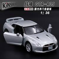 Gift For Baby 1 36 1pc 12 5cm Kinsmart Nissan Mars GRT R35 Sports Car Vehicle