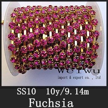 SS10 10 Yards Shiny Fuchsia Golden Base Sewing Strass Rhinestone Chain