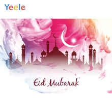 Yeele Eid Mubarak Pageant Yummy Foods Watercolor Photography Backdrops Personalized Photographic Backgrounds For Photo Studio frenchy yummy 1158350