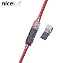 10 шт. 2-контактный вставной пружинный скотч замок провода разъем для 22-20AWG провода быстрого сращивания соединительный кабель обжимные клеммные блоки