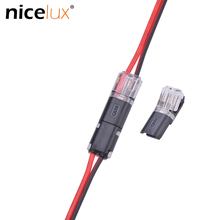 10pcs 2pin Pluggable Wire Connector Quick Splice Electrical Cable Crimp Terminals for Wires Wiring 22-20AWG LED Car Connectors cheap PWJD2T Pluggable Wire Splicer 36V Max 9A Flexible and Rigid Strand and Solid 0 34~0 54 mm2 (22~20AWG) IP40 UL94v-0 (highest level)
