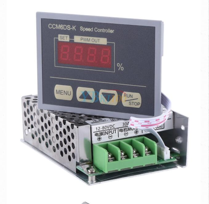 DC 12V-80V 30A PWM Motor Speed Regulator Power Controller +LED Digital Display D bgektoth high power brushless motor speed controller dc 3 phase regulator pwm dc12v 30a 1a60492