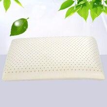 Peter Khanun, натуральный латекс, для взрослых, постельные принадлежности, сервица, позвонки, массажная подушка, для здоровья, для шеи, скрепленная, для ухода за головой, подушка с памятью, 3 размера, 023