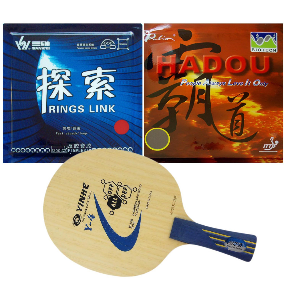 Pro Table Tennis (PingPong) Combo Racket: Galaxy YINHE Y-4 with Sanwei RINGS LINK / Palio HADOU (BIOTECH) Rubbers FL pro table tennis pingpong combo racket palio infinite 3 blade with 2x palio cj8000 h36 38 rubbers