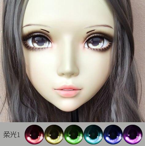 (DM071) Girl Sweet Resin Japanese Anime Kigurumi Mask Cosplay Lolita Crossdressing Lifelike BJD Masks Eye's Color for Choose