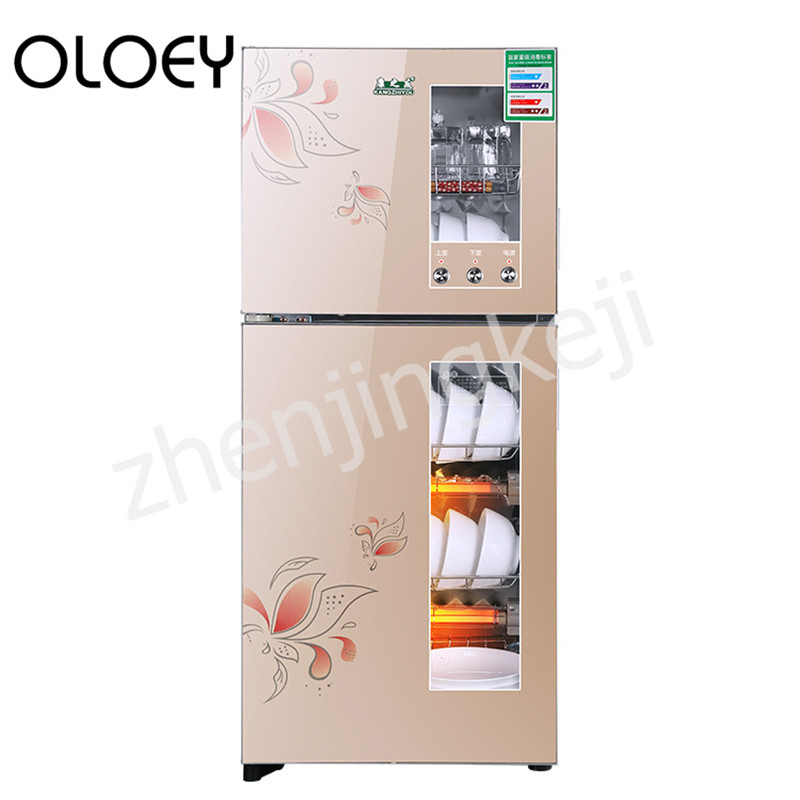 Vertical Disinfection Cabinet Cabinet Type Kitchen Utensils Double Door High Capacity Small Bowlware Cabinet Gold 150L Storage
