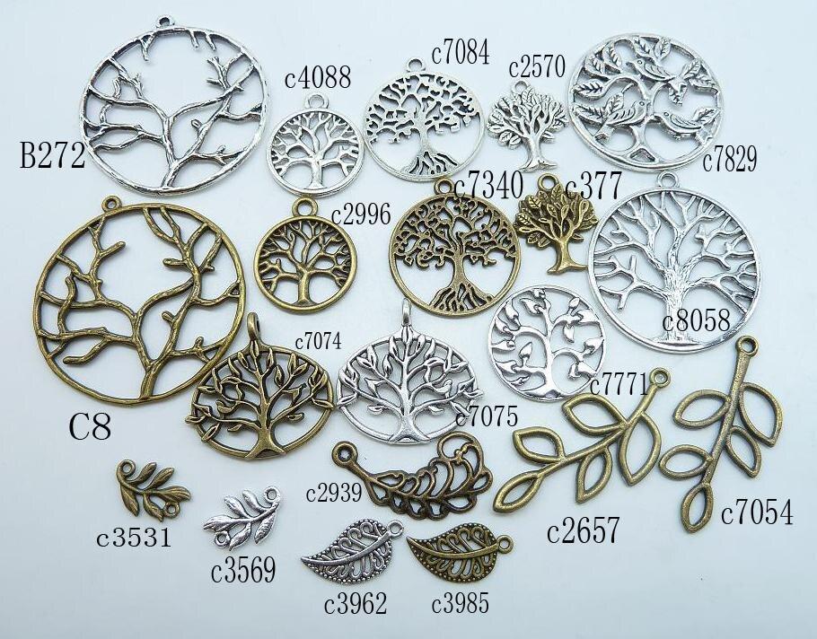 Lot de 10 anneaux argentés estampés coeur en métal argenté 14mm double face *A11