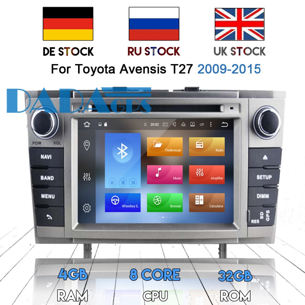 2 din android 8 0 7 1 radio car stereo gps navi for toyota. Black Bedroom Furniture Sets. Home Design Ideas