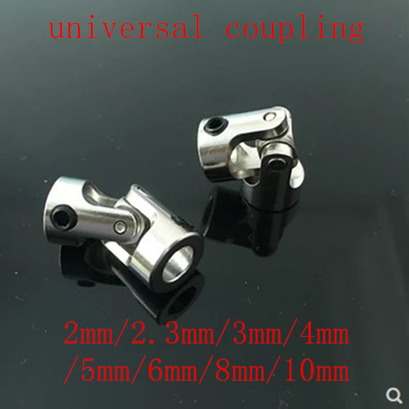 1pc 2mm 2.3mm 3mm 3.17mm 4mm 5mm 6mm 8mm 10mm RC Car Boat Model Universal Coupler Joint Coupling Steel Shaft Connector