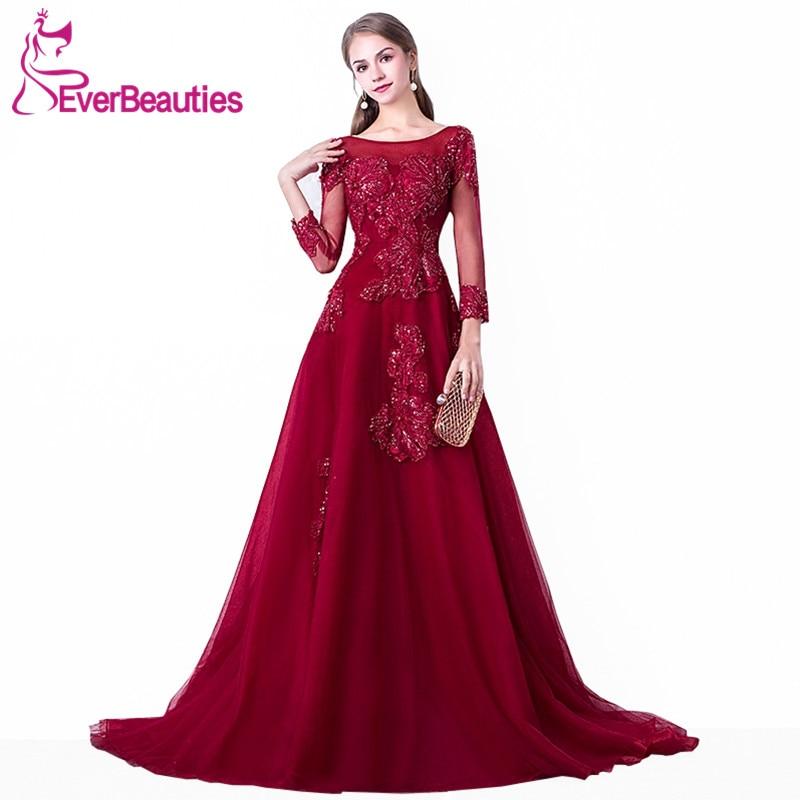 Abendkleider 2018 Գինու կարմիր երեկոյան զգեստ - Հատուկ առիթի զգեստներ - Լուսանկար 1