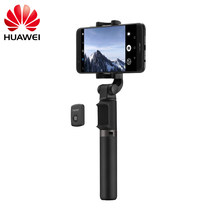 Asli Huawei Honor Selfie Stick Tripod Portable Bluetooth3.0 Monopod untuk IOS/Android/Huawei Ponsel Pintar(China)