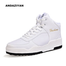 high shoes men fashion personality