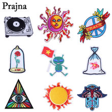 Prajna Peace Sun(China)