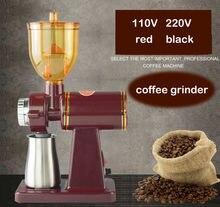 Rot Kaffeemühlen-Kaufen billigRot Kaffeemühlen Partien aus China ... | {Kaffeemühlen 20}