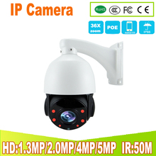 New 4.5 Inch HD 1080P 4MP 5MP PTZ IP Camera Outdoor Network Onvif Speed Dome 36X Zoom Lens PTZ Camera CCTV 50m IR Night Vision цена