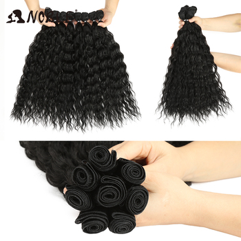 Noble Synthetic Hair Body Weave 20-24 Inch 8pcs/lot Afro Kinky Curly Hair Ombre Bundles Hair Extension Synthetic Hair Wave 1