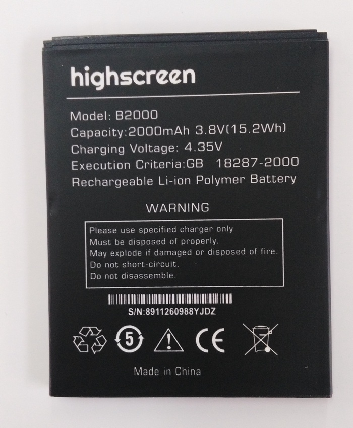 Highscreen B2000 Battery 2000mAh High Quality Mobile Phone Replacement Accumulator in Mobile Phone Batteries from Cellphones Telecommunications
