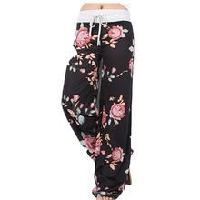 CEARPION Spring Women Sleep Bottoms Casual Daily Floral Print Sleepwear Loose El