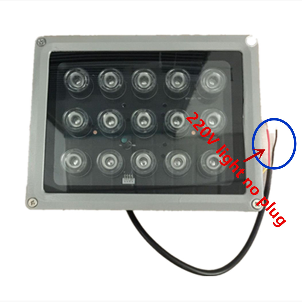 15PCS IR LED illuminator_