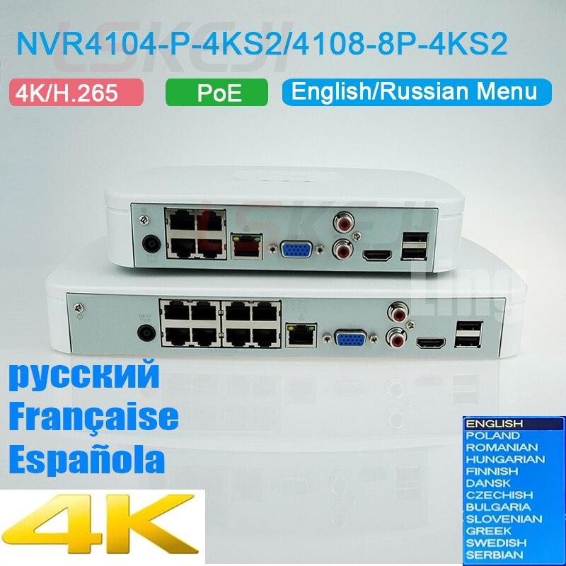 Dahua NVR4108-8P-4KS2 NVR 8CH POE 4K 8MP H.265 HDMI//VGA Network Video Recorder