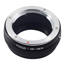 MD-NEX lens Adapter For Minolta MD Lens to Sony NEX E Mount Cameras for Sony Alpha a7 a7R a7S a7 II a7R II a7S II for eos nex ef emount fx auto focus for canon for eos ef s lens to sony e mount nex 5 nex 6 nex 7 a7 a7r full frame white color