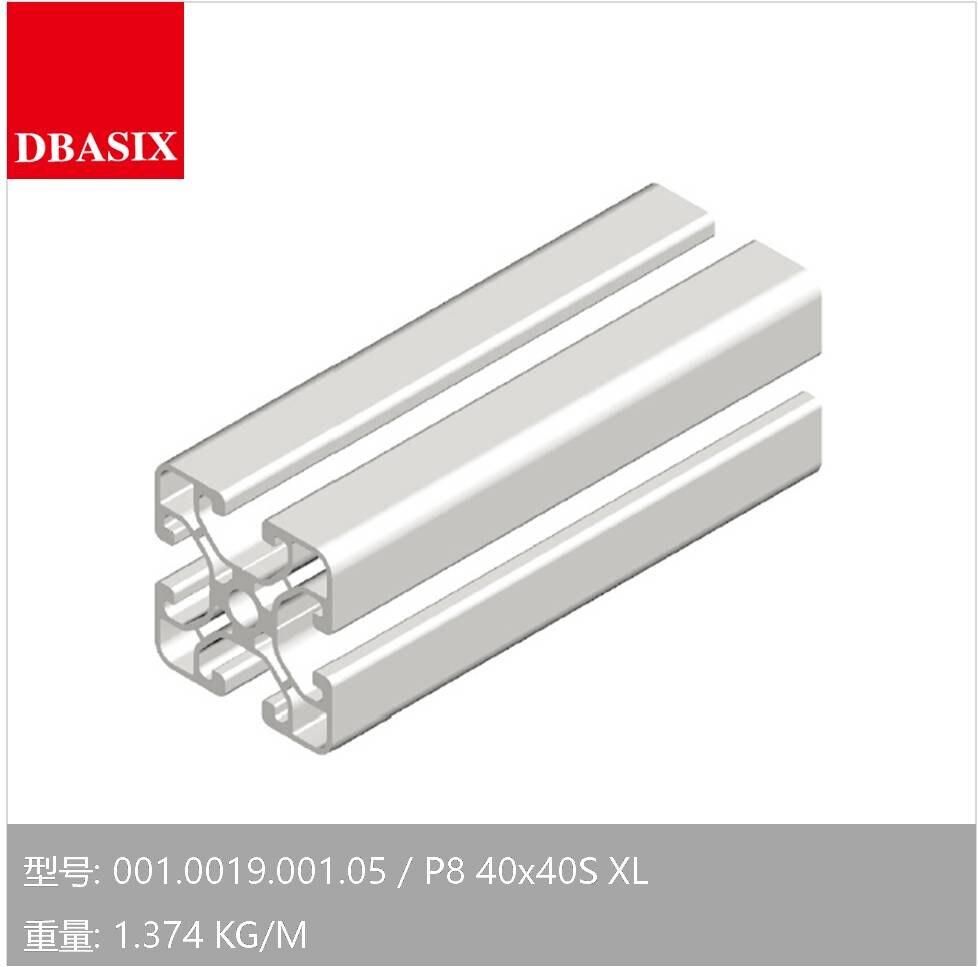 DBASIX 4040 Aluminiumprofil P8 40x40 S XL Aluminium Extrusion DIY ...