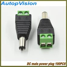 100pcs/lot 5.5 x 2.1mm DC Power Male Jack Connector Plug DC Male Adapter Plug Connector for CCTV Camera