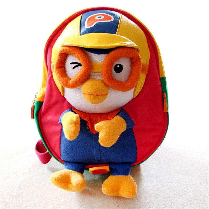 Hilfreich Nette Kinder Rucksack Ente Druck Tasche Pack Mini Jungen Mädchen Kleine Kindergarten Taschen Bolsa Feminina By0027 Gepäck & Taschen