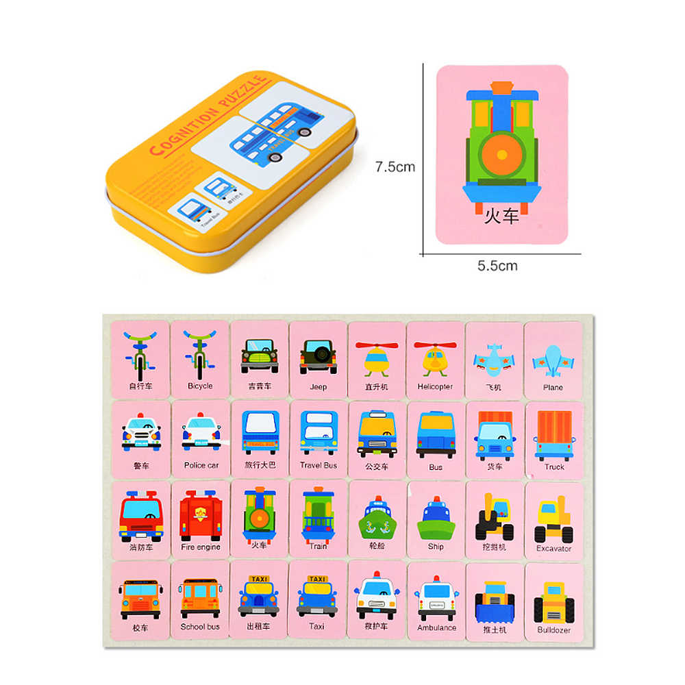 Children's Iron Box Card Baby Kids Cognitive Puzzle Toy Match Game Card Traffic / Fruit / Animal / Letter Set Pair Puzzle