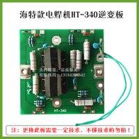 ZX7 250E Electric Welding Machine Control Circuit Motherboard /HT 340 Inverter Board / Circuit Board Accessories