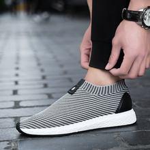Мужские кроссовки из сетчатой ткани дышащая Спортивная обувь