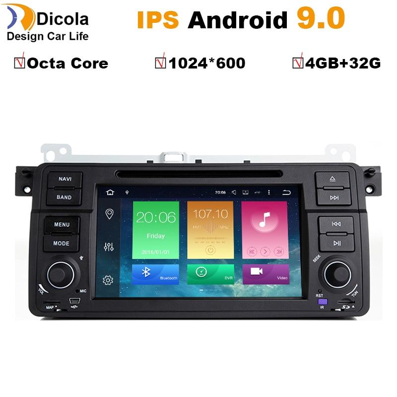 4 + 32 PX5 Android 9.0 Um Din Carro DVD Player para BMW E46 M3 Land Rover 75 3 Series BT Wifi GPS de Navegação Rádio estéreo do carro