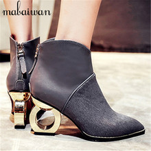 Pink Gray Women Stange Heel Ankle Boots Pointed Toe Women Horsehair Botines Mujer High Heel Back Zip Fashion Women Pumps Botas