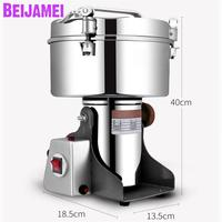 High efficiency 4500g commercial Chinese medicine herb pulverizer grinder \/ industrial electric coffee grinding price