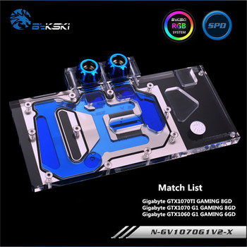 Bykski Full Coverage GPU Water Block For Gigabyte GTX 1070G1 1060G1 GAMING Graphics Card N-GV1070G1V2-X