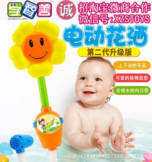 1 PCS Brinquedos Do Banho Do Bebê Girassol Chuveiro Piscina Brinquedo da Água da Praia de Natação para o Banho Do Bebê Brinquedo Das Crianças Das Crianças