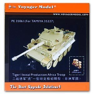 KNL HOBBY Voyager Model PE35061 6 heavy truck tiger-type early tropical type of metal etching sheet upgrade (T social)