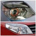 Geely MK2, 2 MK MK-Cross, МК Кросс Хэтчбек, Автомобиль правая фара головного света в сборе, Originla