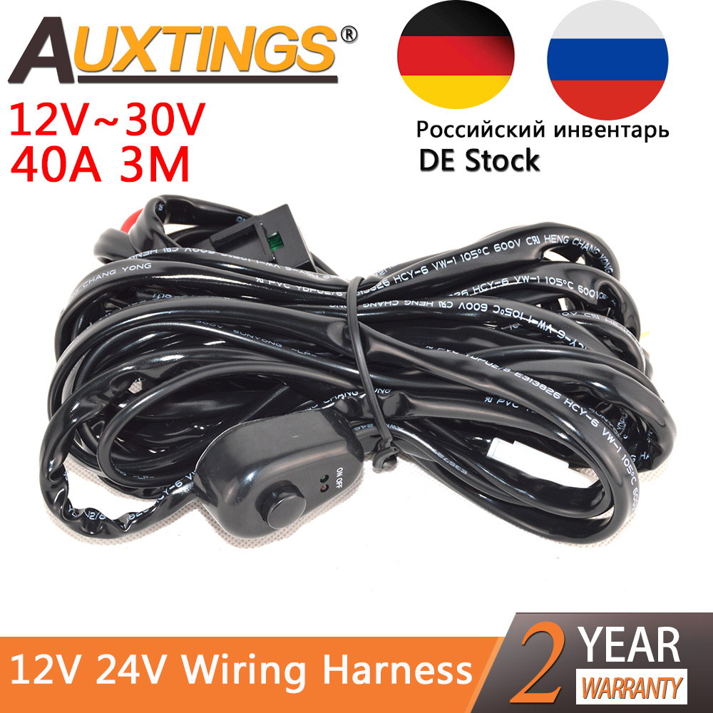 Auxting Car LED Light Bar Wire 3M 12v 24v 40A Wiring Harness Relay Loom Cable Kit Fuse for Auto Driving Offroad Led Work Lamp