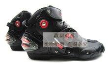 Pu Cross country botas de moto PRO – BIKER boots ground botas de carreras de la motocicleta de la PU zapatos motor zapatos