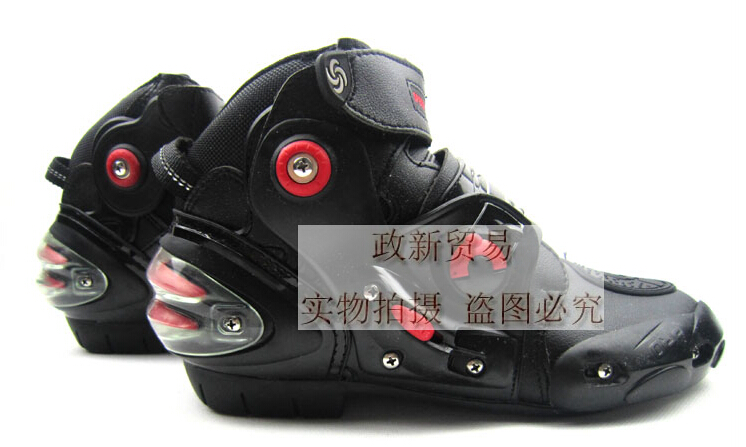 PU Cross-country motorcycle boots PRO - BIKER boots ground boots racing motorcycle pu shoes motor shoes ...