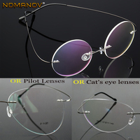 59dd07edc Silver Ultra Light Rimless Frame Classic TREND Spectacles With Optical  Lenses Or Photochromic Gray Brown Lenses