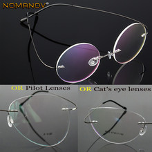 Silver Ultra-light Rimless frame Classic TREND Spectacles with Optical lenses or Photochromic gray / brown Lenses(China)