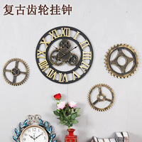 The explosion of European and American retro dining room wall clock gear old stereo clock clock ornaments