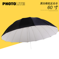 Reflector Paraplu 60 Inch Zwart-wit Rubber Reflector Paraplu 152 Cm paraplu Fotografie flash softbox