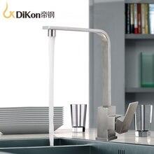 Кухонная мойка кран простой стиль из нержавеющей стали 304 горячей и холодной водой водопроводной воды заставки спрей бассейна водопроводный кран