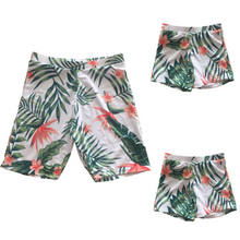 94946e0fe7 Father and Kid Matching Holiday Green Floral Print Swimming Shorts Swim  Shorts Swimwear Beach Summer S-XXL